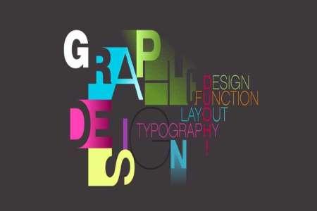 Graphic Design IA